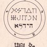72 anges gardiens protecteurs: Aladiah