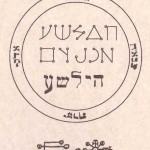 72 anges gardiens protecteurs: Asaliah