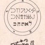 72 anges gardiens protecteurs: cahetel
