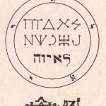 72 anges gardiens protecteurs: Haziel