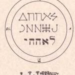 72 anges gardiens protecteurs: Iah-Hel