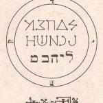 72 anges gardiens protecteurs: Mébahiah
