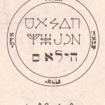 72 anges gardiens protecteurs: Sealiah
