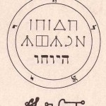 72 anges gardiens protecteurs: Vehuiah