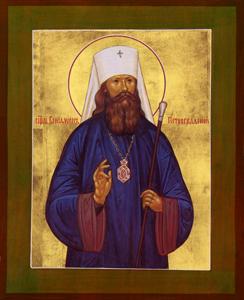 Fête du 31 Mars : Saint Benjamin
