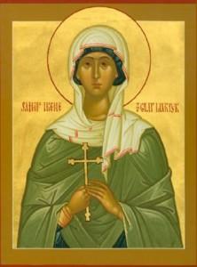Fête du 05 Avril : Sainte Irène