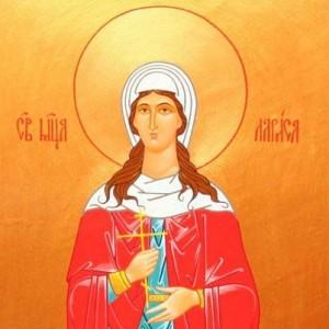 Fête du 26 Mars : Sainte Larissa