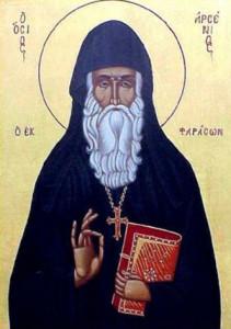 Fête du 19 Juillet : saint Arsène