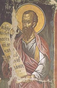 Fête du 14 Juin : saint Elisée