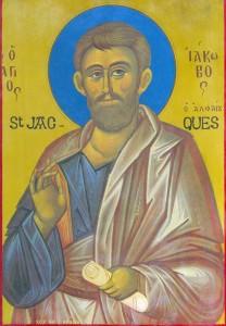 Fête du 25 Juillet : saint Jacques