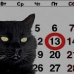 Superstition et Treize le nombre 13