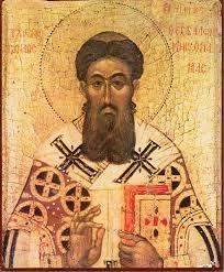 Fête du 03 septembre : saint Grégoire